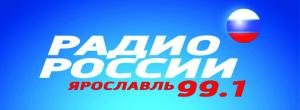 Radio_Rosii